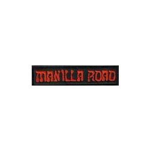 MANILLA ROAD (USA) - Logo